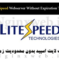 نصب لایت اسپید نال شده بدون نیاز به لایسنس و محدودیت زمانی