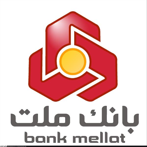 14578771497038 بررسی و رفع مشکلات درگاه پرداخت بانک ملت